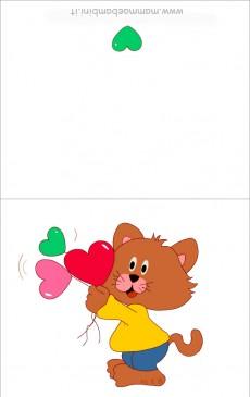 Biglietti auguri:orsetti con palloncini a cuore