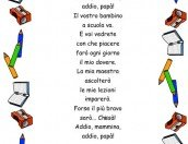 Poesia dal titolo Primo giorno di scuola in cornice