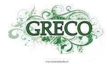 Copertine quaderni materia GRECO